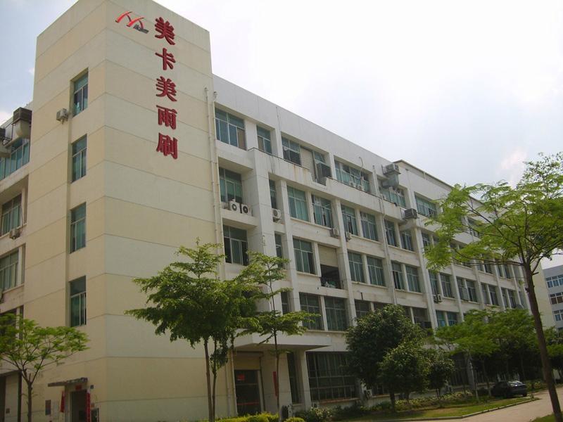 Xiamen Huanya Magnetic Industry Co, Ltd