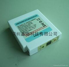 聚合物智能电池