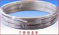 ASTM A269 Seamless Stainless Steel Coil Tube