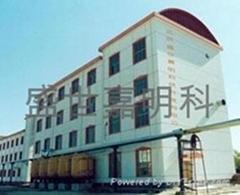北京盛世嘉明科技開發有限公司