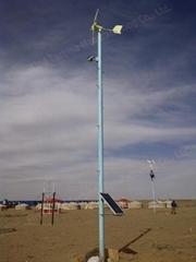 Wind Solar Hybrid Power System (WK-750)