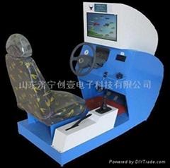 汽車駕駛模擬器下載