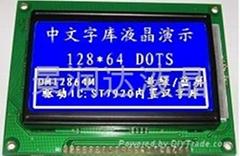 DM12864M液晶模塊
