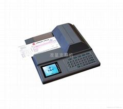 準星支票打印機 TX-8000