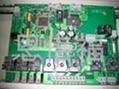 PCB线路板三防漆 2