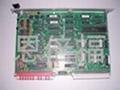 PCB线路板三防漆 4