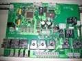 PCB anti-corrosion paint