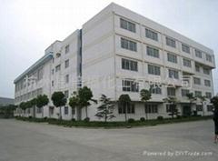 杭州恩倍福化工有限公司