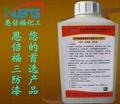 PCB moistureproof paint