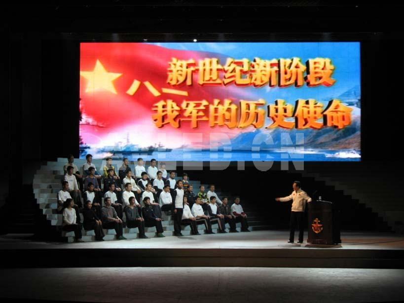 北京LED大屏幕租賃 2