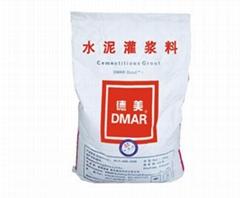无收缩水泥灌浆料DMC-GM- 70/80
