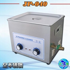 Medical Ultrasonic Cleaners