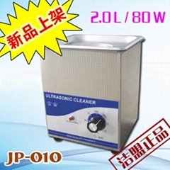 Glasses jewelry shop small ultrasonic cleaners