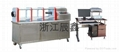 MXWSC-30、60Computer-controlled tensile testing machine relaxation