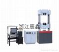 WAW micro-computer control slectro-hydraulic servo universal testing machine