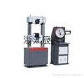 WE universal material testing machine
