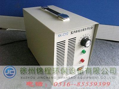空氣治理機  1