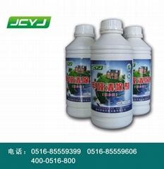 空氣淨化劑