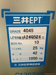 三元乙丙橡胶EPDM