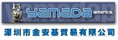 """日本YAMADA""""山田""""氣動雙隔膜泵系列"""