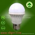 4w高亮度LED球泡燈 2