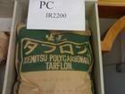 PC塑膠原料 日本出光