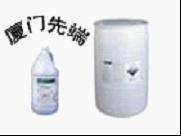 Ditetradecyl Dimethyl Ammonium Chloride