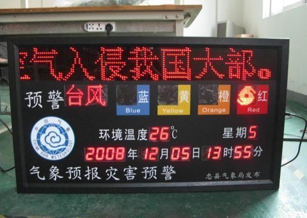 恆光達型號:HGD-QX6  1