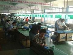 Haiwo Development Technology Development Co.,Ltd.