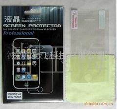PET 手機保護膜