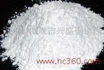 供应防火门芯板专用氧化镁