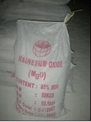 供应重质轻烧氧化镁