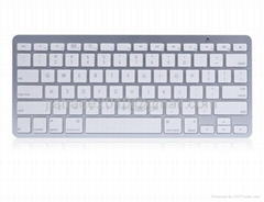 Bluetooth Keyboard Multi
