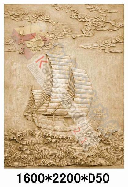 人造砂岩-一帆风顺浮雕