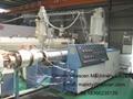 PP 三層管材生產線