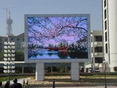 供應海南P16全彩顯示屏工程