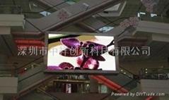 供應四川成都P5全彩顯示屏工程