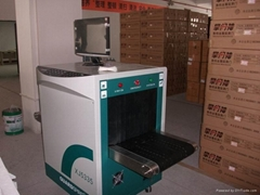 X ray baggage inspection scanner security equipment