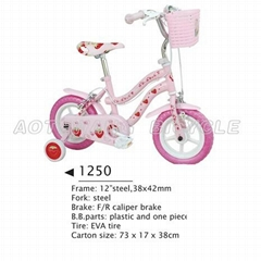 children tricycle1250