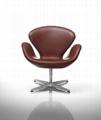 個性時尚天鵝椅,由阿恩雅各布森