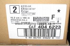 Kodak Edge minilab paper
