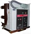 GC专业户内手车式高压真空断路器VS1-12/630-25 1