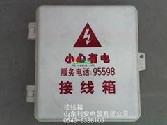 電力電纜接線箱
