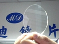 加工銷售有機玻璃透明燈罩
