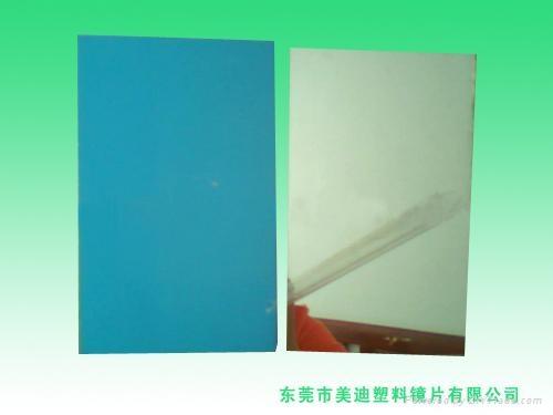 加工销售压克力电镀镜亚克力透明板 1