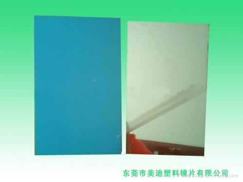 加工销售加硬压克力镜塑胶压克力镜 1