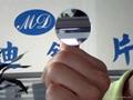 加工pvc塑料镜片 1