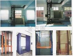 济南金方圆生产非剪叉式液压升降货梯