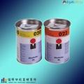 特價優惠供應金屬玻璃瑪萊寶(Marabu)GL油墨 1