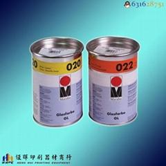 特价优惠供应金属玻璃玛莱宝(Marabu)GL油墨